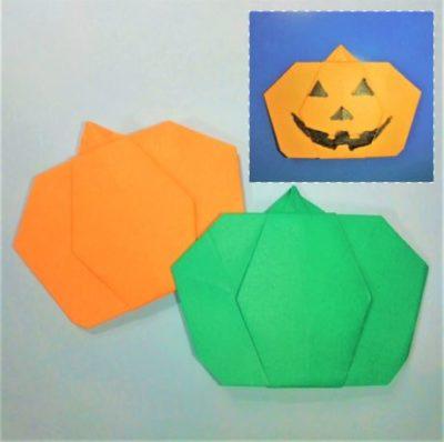 簡単 かぼちゃ 折り紙 ハロウィンかぼちゃの折り紙の簡単な折り方!立体や帽子も作ろう!