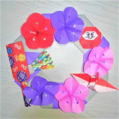 折り紙 で つくる お正月 飾り