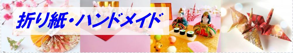 横浜デート人気おすすめ